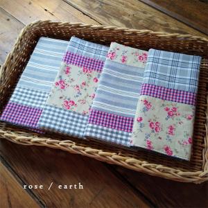 upcycled cotton napkins, set of 4